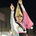 Awa Odori Dance Festival, Tokushima