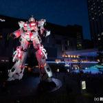 DiverCity Tokyo (Full-size Mobile Suit Gundam installed), Tokyo