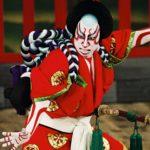 Kabukiza Theatre, Tokyo
