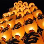 Kanto Matsuri (Lantern Festival), Akita