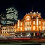 Marunouchi Ekisha (Tokyo Station), Tokyo