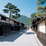 Omihachiman, Shiga