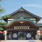 Ooedo Onsen Monogatari (Onsen Theme Parks), Tokyo