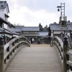 The Warp Station Edo, Ibaraki