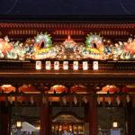 Dazaifu Tenmangu (Shrine), Fukuoka