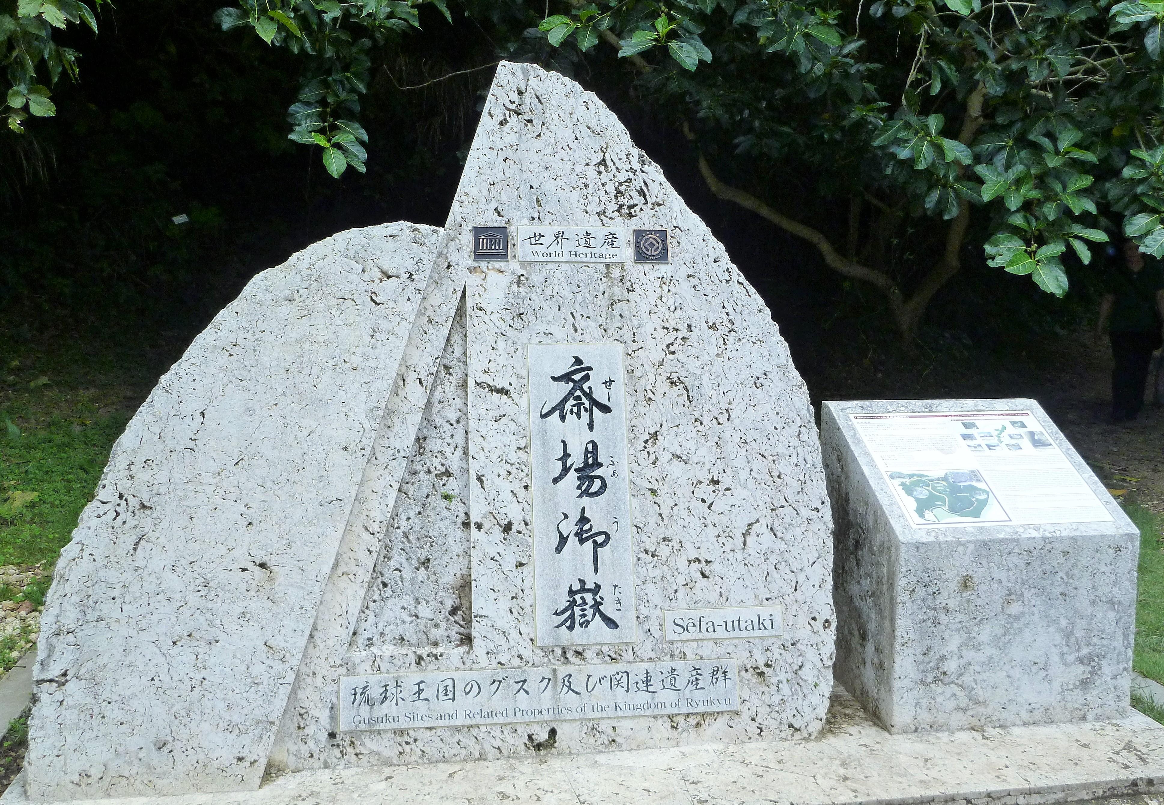seifautaki2