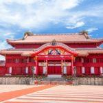 Shuri-jo Castle, Okinawa