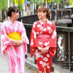 Gero Onsen (Gero Hot Spring Town), Gifu