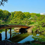 Kiyosumi Teien (Japanese Gardens)