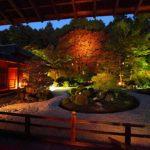 Manshuin Temple, Kyoto