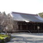 Saiho-ji Temple, Kyoto