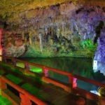 Makido Stalactite Cave, Okayama