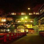 Sekizenkan (Hot-Spring Hotel)