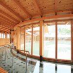 Yuppo no Sato (Hot Spring Facility), Tochigi