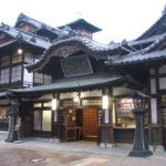 Dogo Onsen Honkan (Hot Spring), Ehime