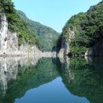 Dorokyo (Doro Gorge), Nara