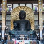 Taishizan Seidaiji Temple, Fukui