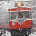 Hakone Tozan Densha (Hakone Mountain Railway), Kanagawa