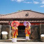 Okinawa World, Okinawa
