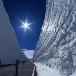 Tateyama Kurobe Alpine Route Yuki no Otani (The Giant Snow Walls), Toyama