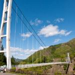 Ueno Sky Bridge, Gunma