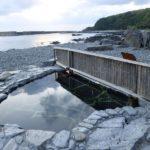 Yudomari Onsen (Hot Springs), Kagoshima