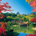 Genkyu-en Garden, Shiga