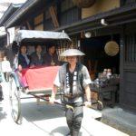 Hida Takayama Onsen (Hot Spring Town), Gifu