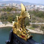 Nagoya Castle, Aichi