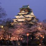 Osaka-jo Castle, Osaka