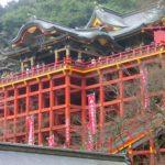 Yutoku Inari Jinja Shrine, Saga