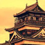 Hiroshima-jo Castle, Hiroshima