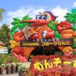 Okinawa Fruits Land, Okinawa