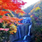 Fukuroda no Taki (Fukuroda Waterfall), Ibaraki