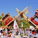 Imari Tontenton Matsuri Festival, Saga