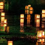 Umi No Bon Festival, Miyagi