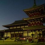 Naritasan Shinsho-ji Temple, Chiba