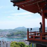 Senko-ji Temple, Hiroshima