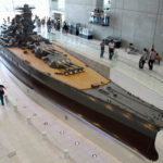 Yamato Museum, Hiroshima
