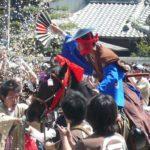 Ageuma Shinji (Horse Jumping Festival), Mie