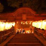 Atagojinja Shrine, Kyoto