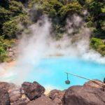 Beppu Onsen Hot Springs, Oita