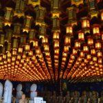 Daisho-in Temple, Hiroshima