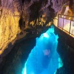 Ryusendo Limestone Cave, Iwate