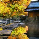 Takaragawa Onsen Hot Spring, Gunma
