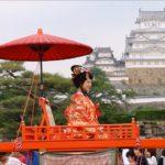 Himeji Castle Festival, Hyogo