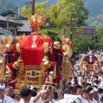 Saga Matsuri Festival, Kyoto