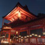 Kasugataisha Shrine, Nara