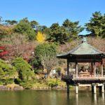 Naritasan Park, Chiba