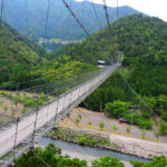 Tanize Suspension Bridge, Nara
